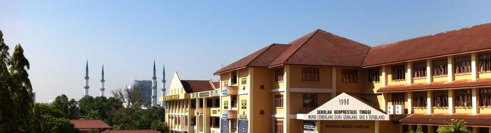 SK Seksyen 9, Shah Alam – Sekolah Berprestasi Tinggi