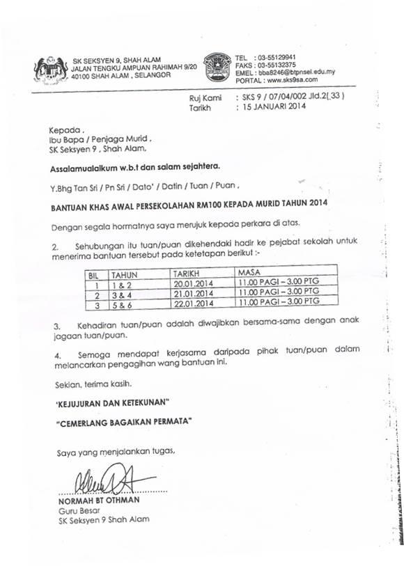 Bantuan Khas Awal Persekolahan Rm100 Sk Seksyen 9 Shah Alam Sekolah Berprestasi Tinggi